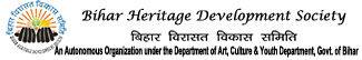 Bihar Heritage Development Society